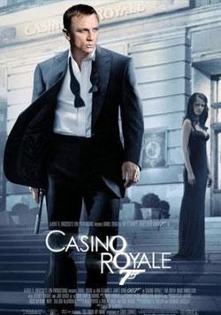 лучшие фильмы 2007